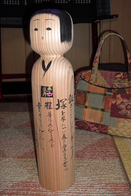 201011195.JPG