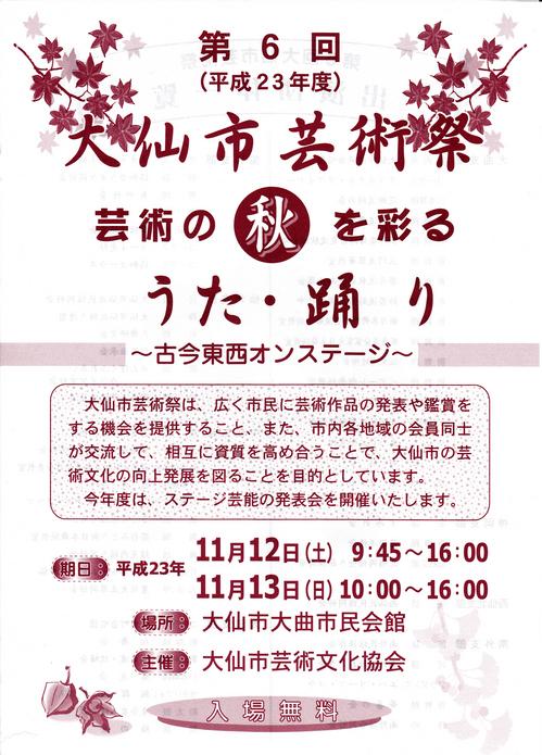 201111131 (3).jpg