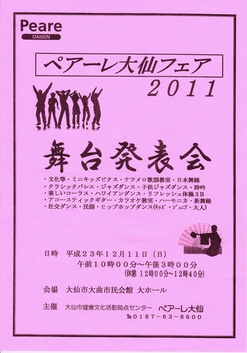 201112121 (3).jpg