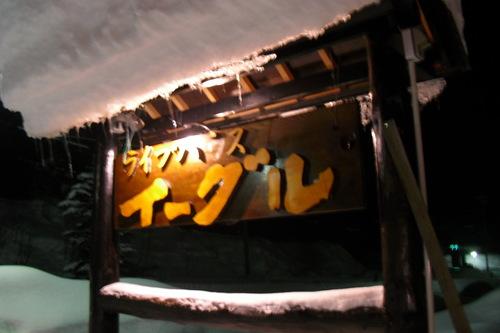 20111311.JPG