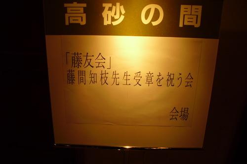20112145.JPG