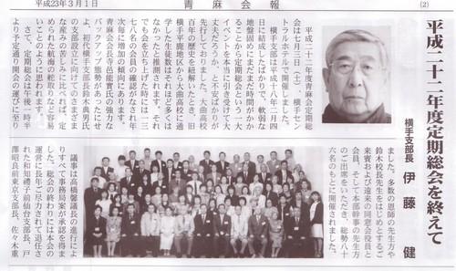 2011384.jpg