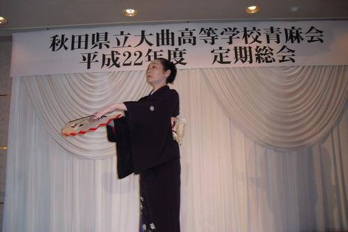 2011385.JPG