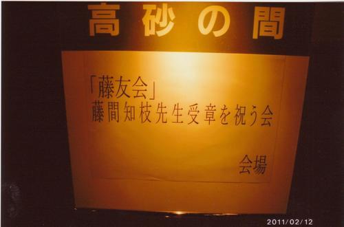 20114153.jpg