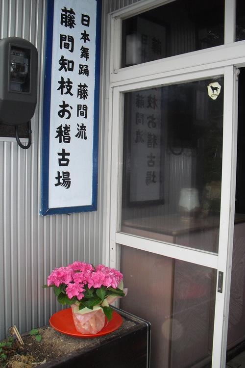 20115106.JPG