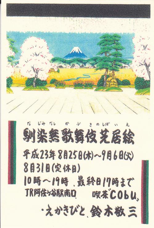 20117242.jpg