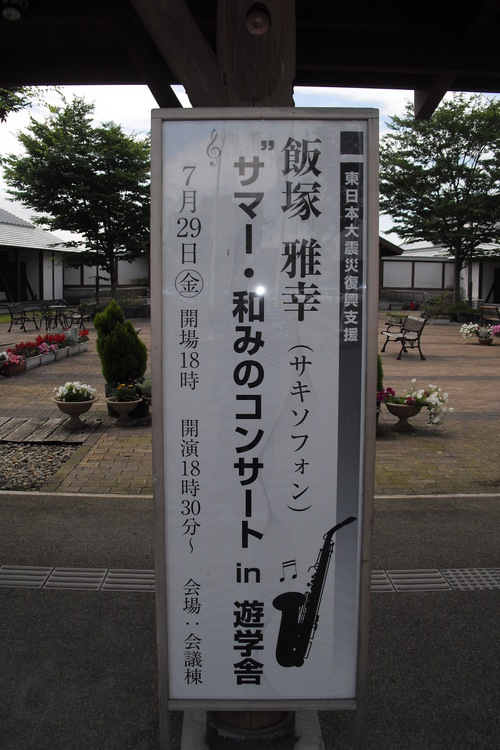 20117314 (3).JPG