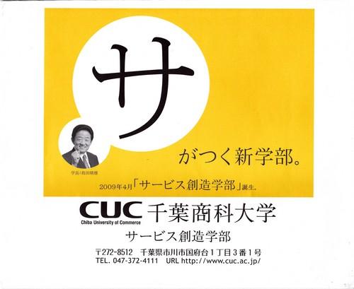 20119121 (2).jpg