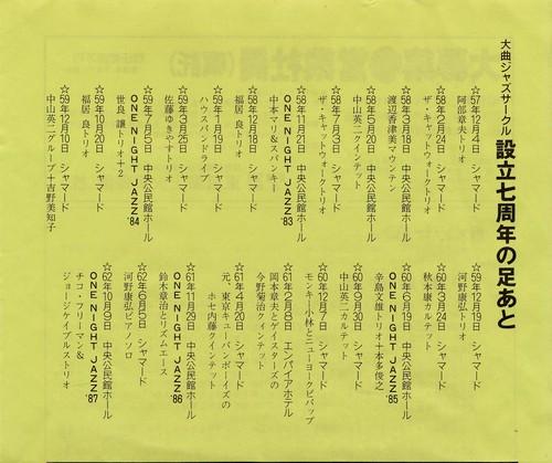 2011991 (5).jpg