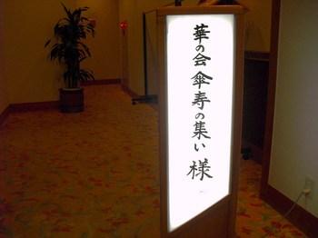 201210111.JPG