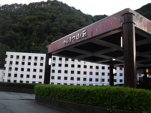 201210131.JPG
