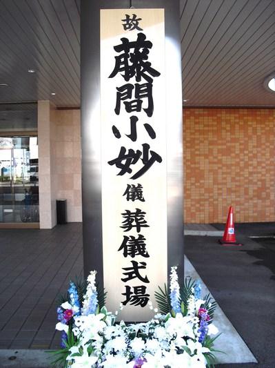201210171 (6).JPG