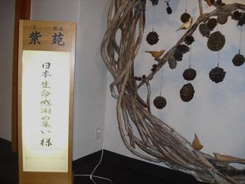201210191 (11).JPG