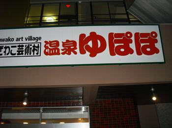 201210191 (8).JPG
