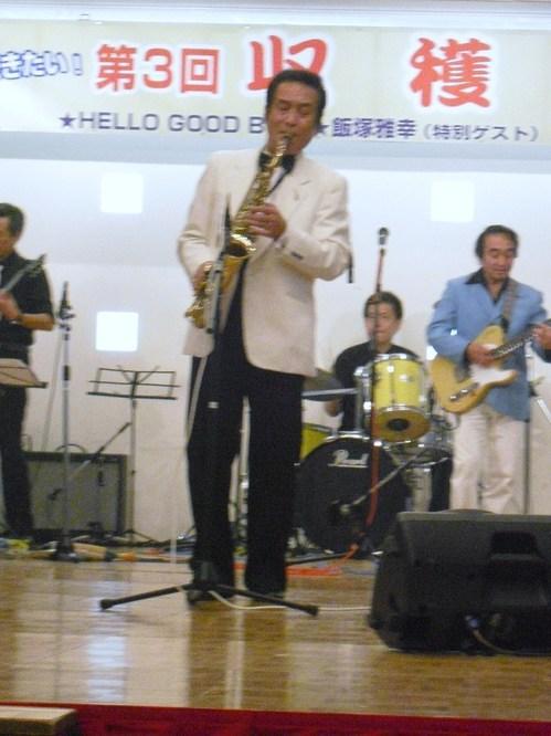 201210281 (3).JPG