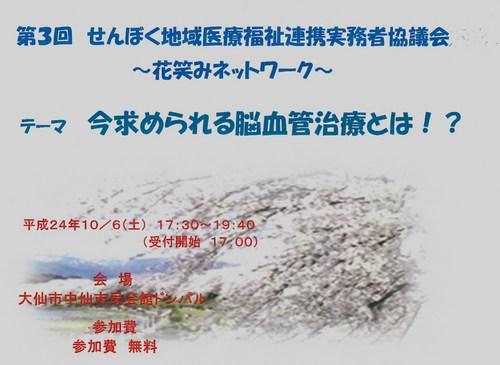 201210715 (6).jpg