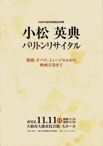 2012111450 (2).jpg