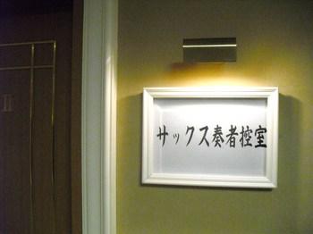 20121120500 (2).JPG