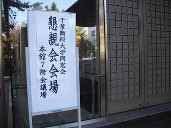 20121171000.JPG