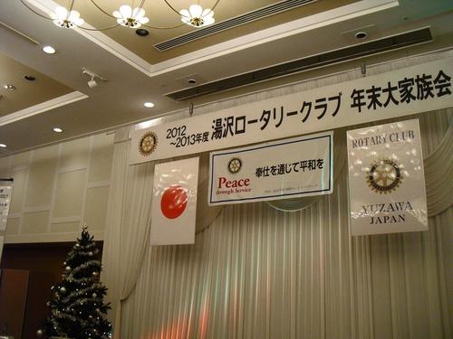 2012121630 (2).JPG