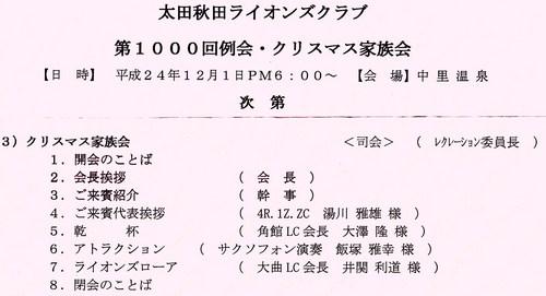 20121241 (4).jpg