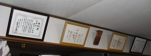 20122281.JPG