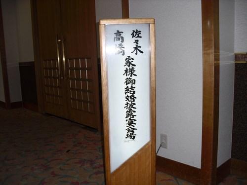 20123111 (3).JPG