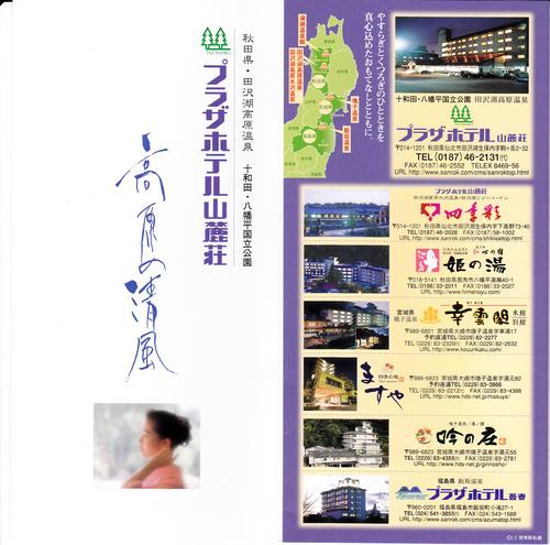 201251410.jpg