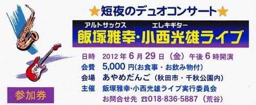 2012721 (8).jpg