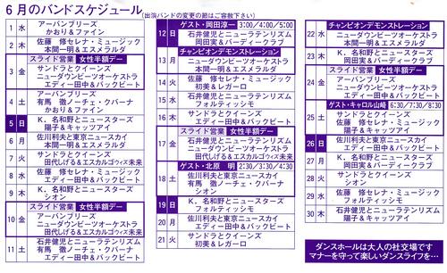 201272510 (6).jpg