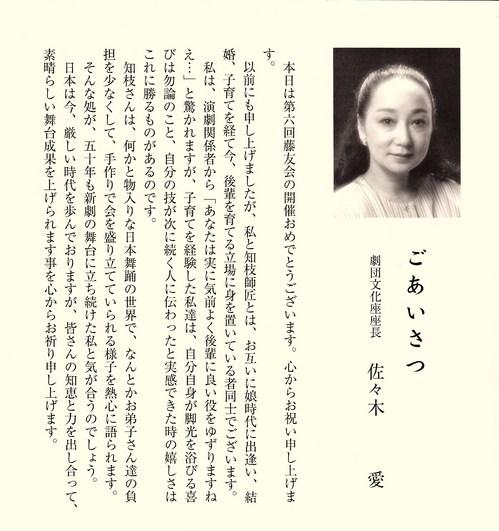 2012991 (4).jpg