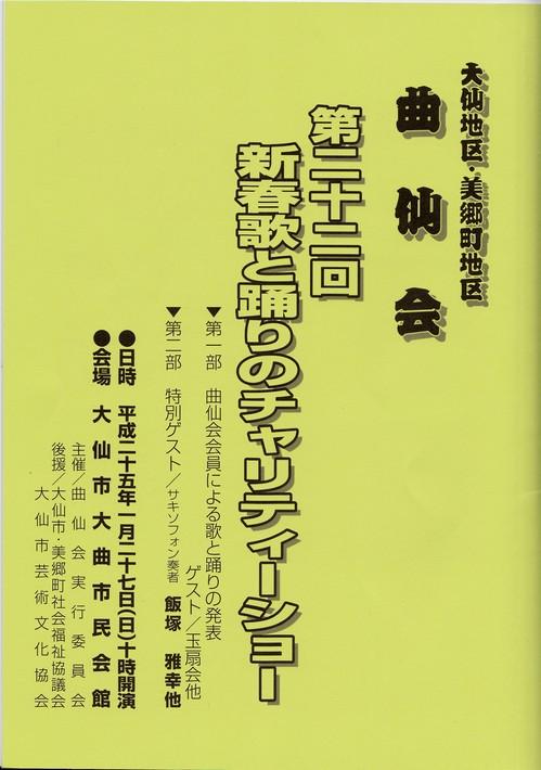 201311920 (2).jpg