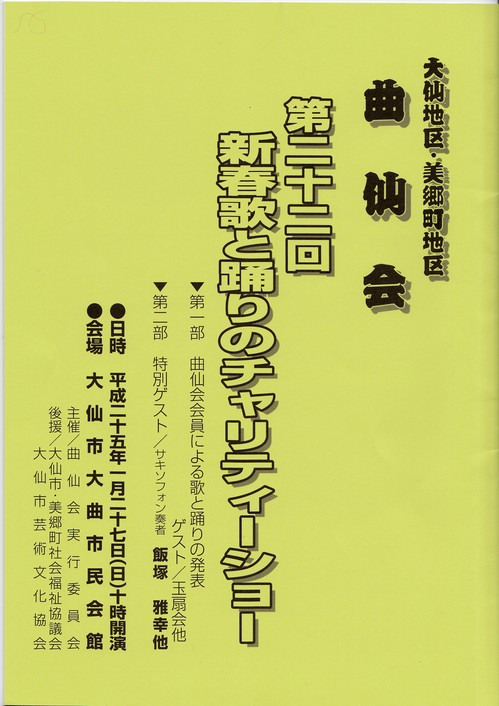 20131251.jpg