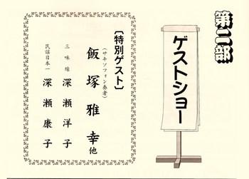 2013128100.jpg