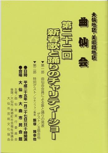 20131281 (17).jpg
