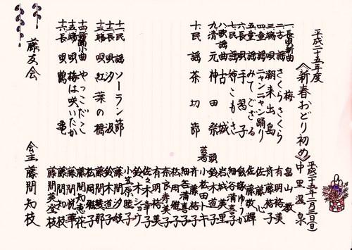 2013231 (5).jpg