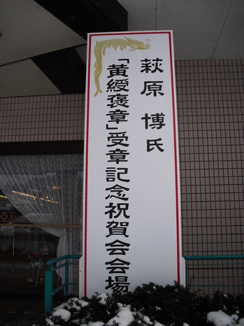 2013291 (5).JPG