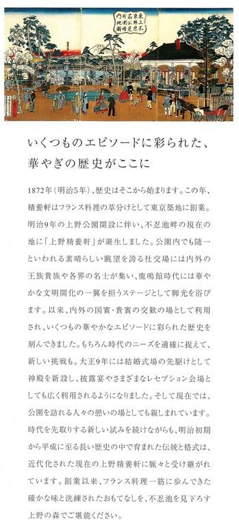 201361131 (15).jpg
