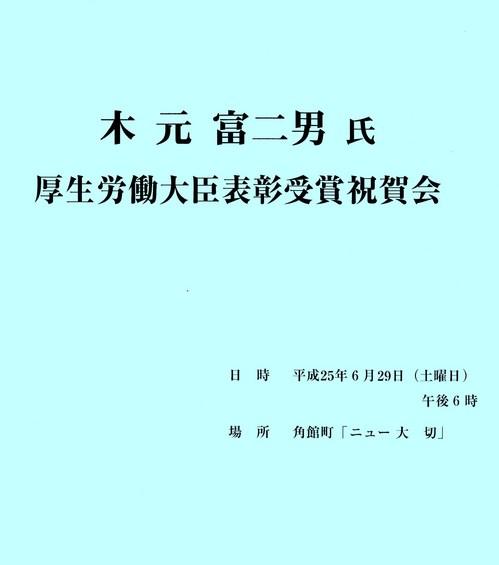 20137320.jpg