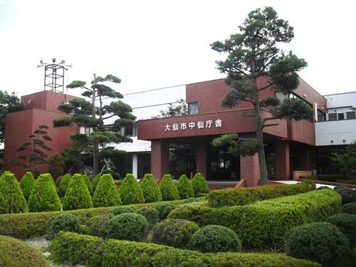 2013851 (4).JPG