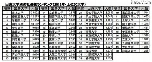20141011 (8).jpg
