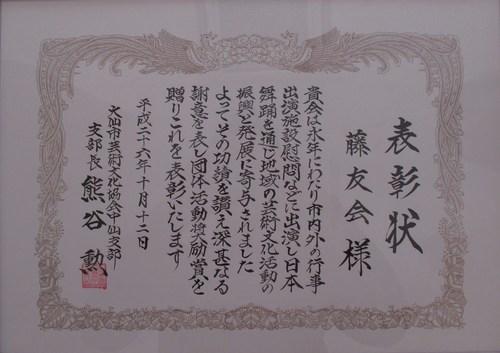 201410141 (2).JPG