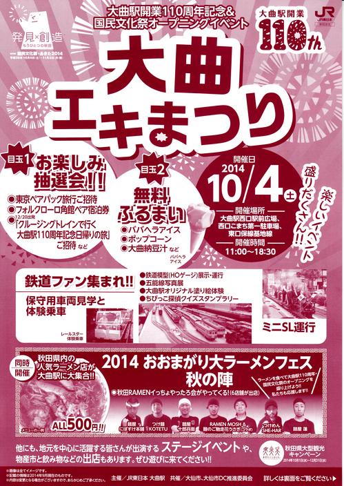 201410171 (3).jpg