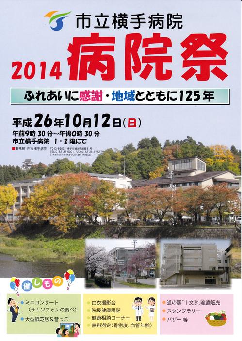 2014102520 (7).jpg