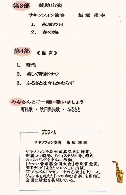 201411201 (7).jpg