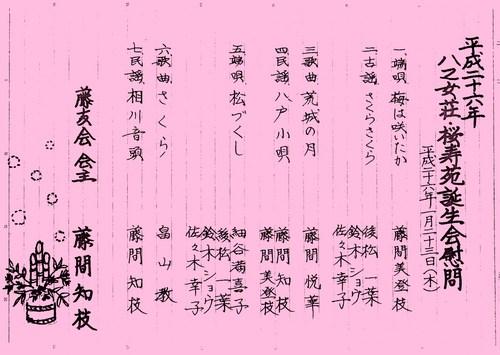 20141271 (4).jpg