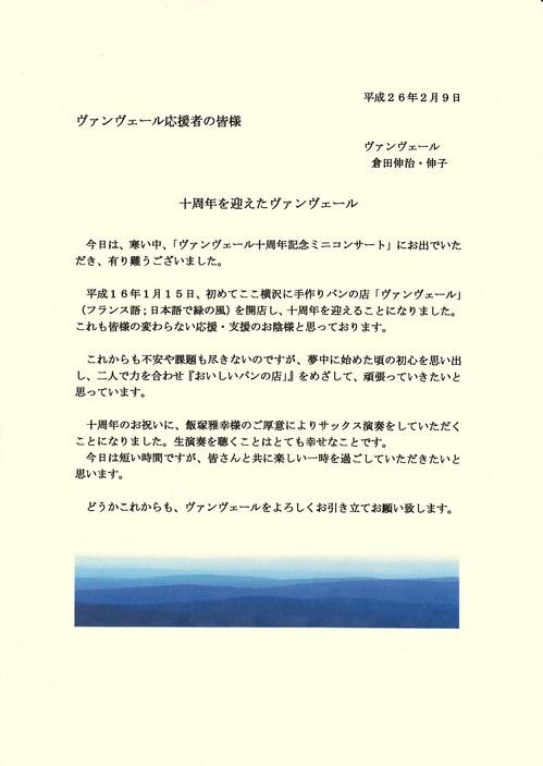 20142111 (14).jpg