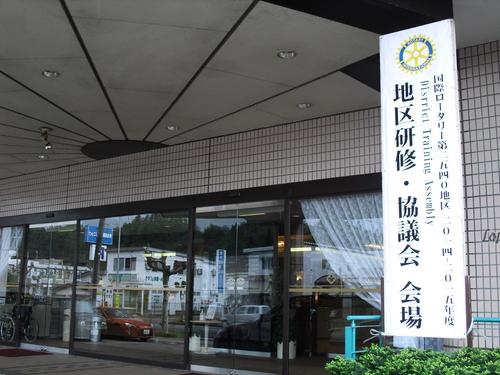 201451810 (5).JPG