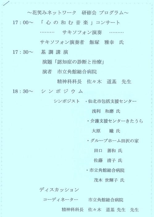 20146251 (4).jpg