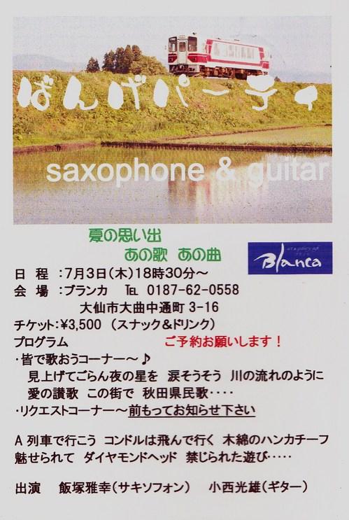 2014741 (6).jpg